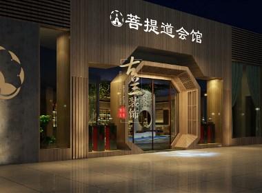 成都茶楼装修设计,成都专业茶楼设计公司,成都专业茶楼装修公司-菩提道茶艺体验店