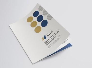 西安电视剧版权交易中心 企业形象设计