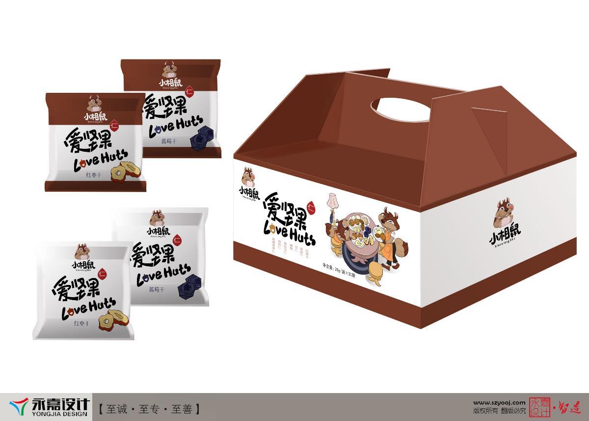 小象鼠 坚果包装设计