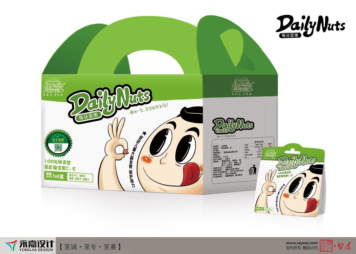 每日坚果包装设计 坚果大礼包 深圳食品包装设计图片