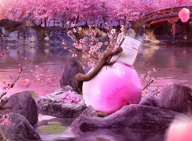 樱花酒海报合成设计