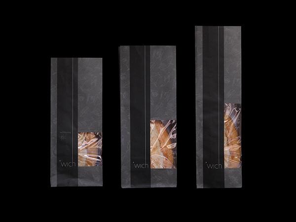 'wich餐厅品牌视觉形象设计 