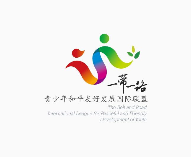 我和继?y.ly/)???y?+_一带一路青少年和平友好发展国际联盟 | brily