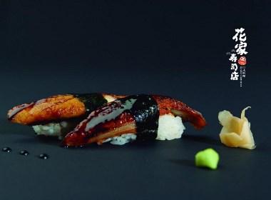 日式寿司店视觉设计logos设计