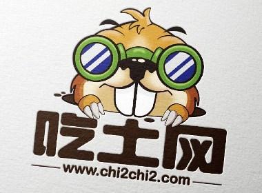 吃土网品牌logo和卡通设计