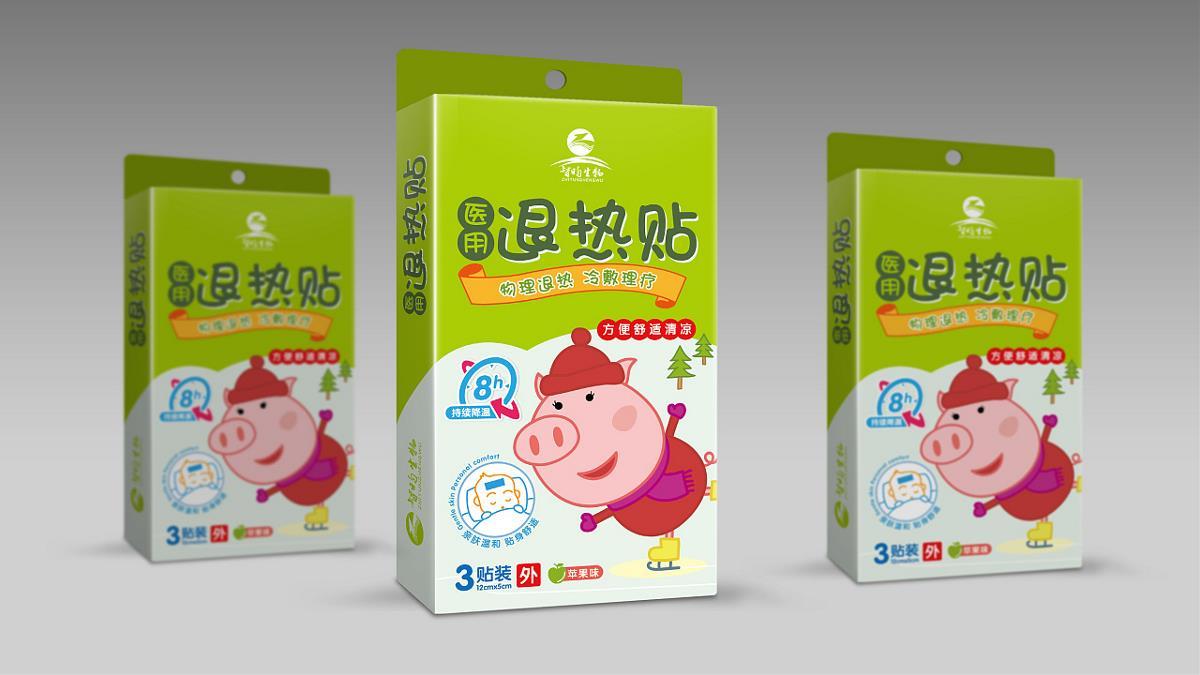 智昀生物品牌提升