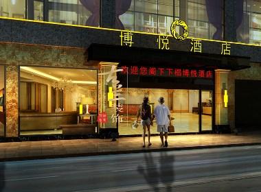 博悦酒店春熙路分店--中卫精品酒店装修设计公司--古兰装饰