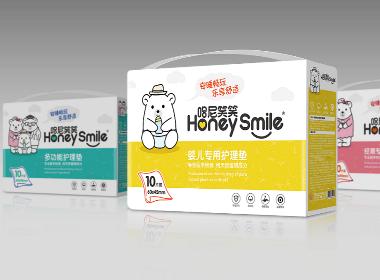 哈尼笑笑logo包装设计