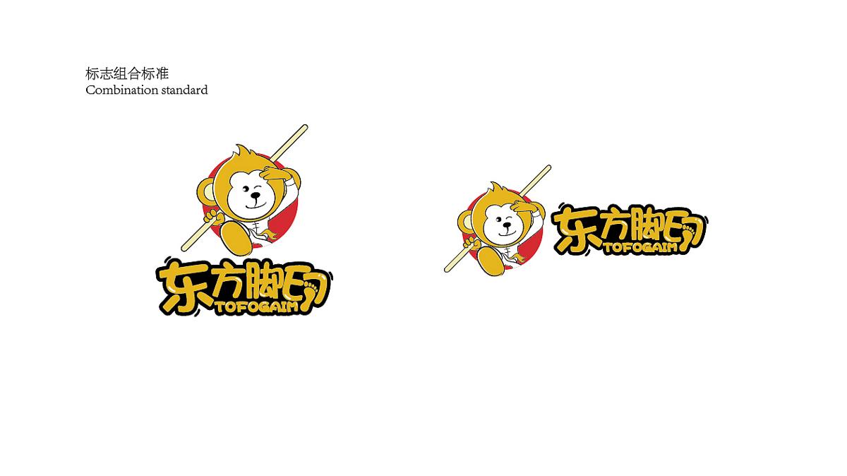 东方脚印卡通形象设计-中国设计网