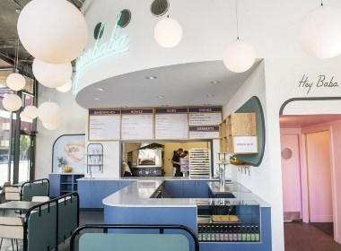 Superbaba 中东风情休闲餐厅设计