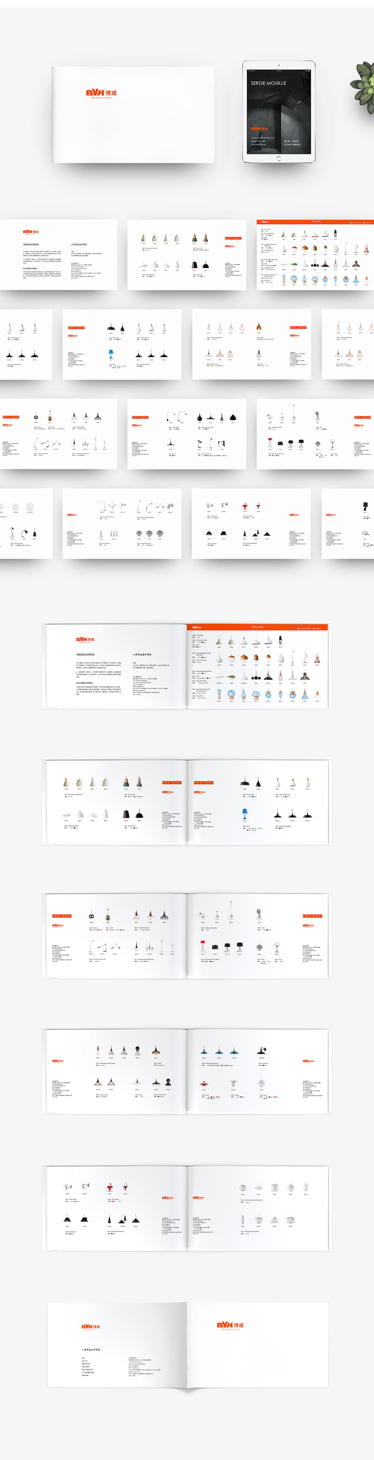【灯饰】Serge Mouille 电商PC首页宝贝详情页面设计/经典家具 北欧装饰 灯具品