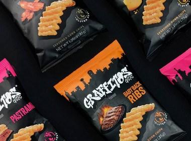 Graffitos Chips品牌包装设计欣赏 | 摩尼视觉