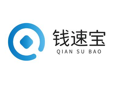 钱速宝logo设计