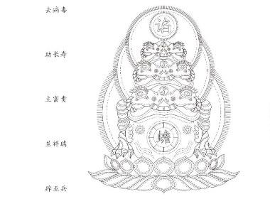 蟾相—金蟾文化综合视觉设计