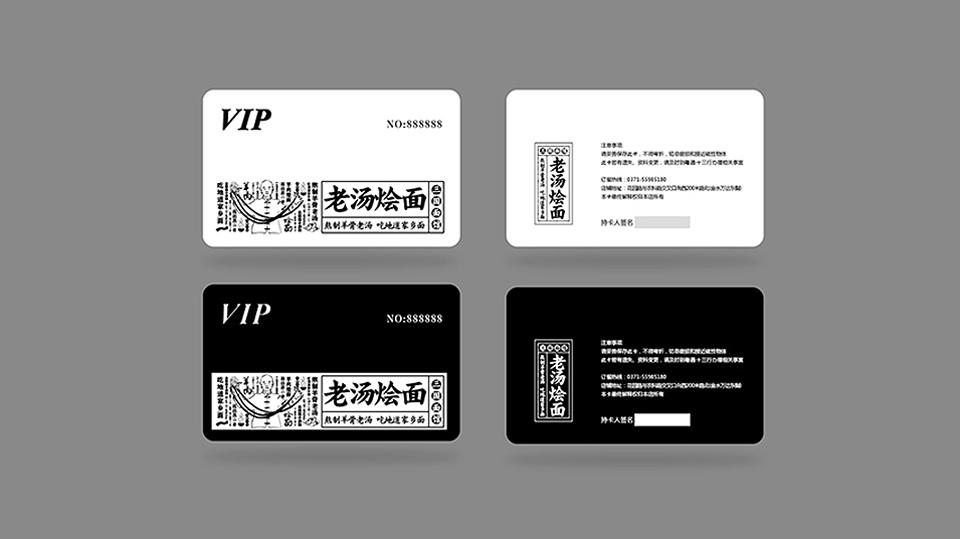 烩面品牌形象设计 中式餐厅logo设计 河南餐饮logo设计 餐饮VI设计公司