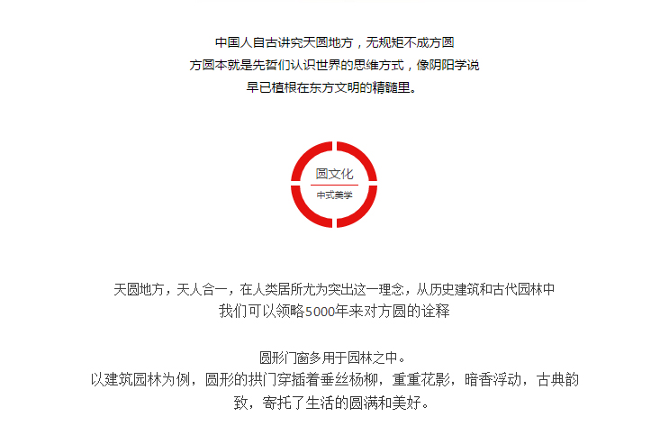 领略案例丨台湾达摩鸭江钓具展览展示设计