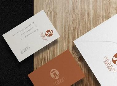 步道设计    南湖花园酒店标志VI品牌形象设计