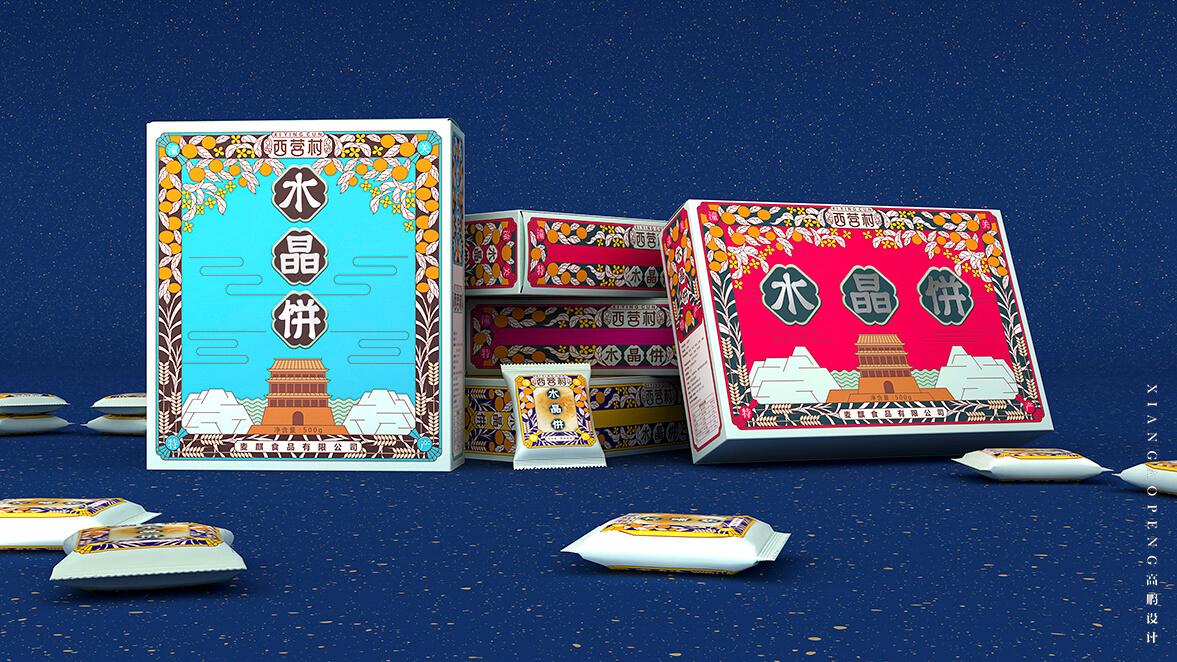高鹏设计-糕点食品特产包装设计