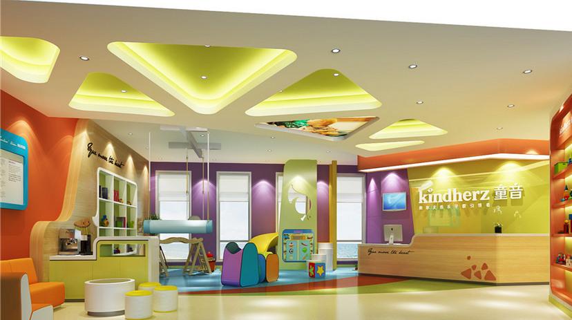 童音早教中心-合作专业特色早教中心装修设计公司-古兰装饰