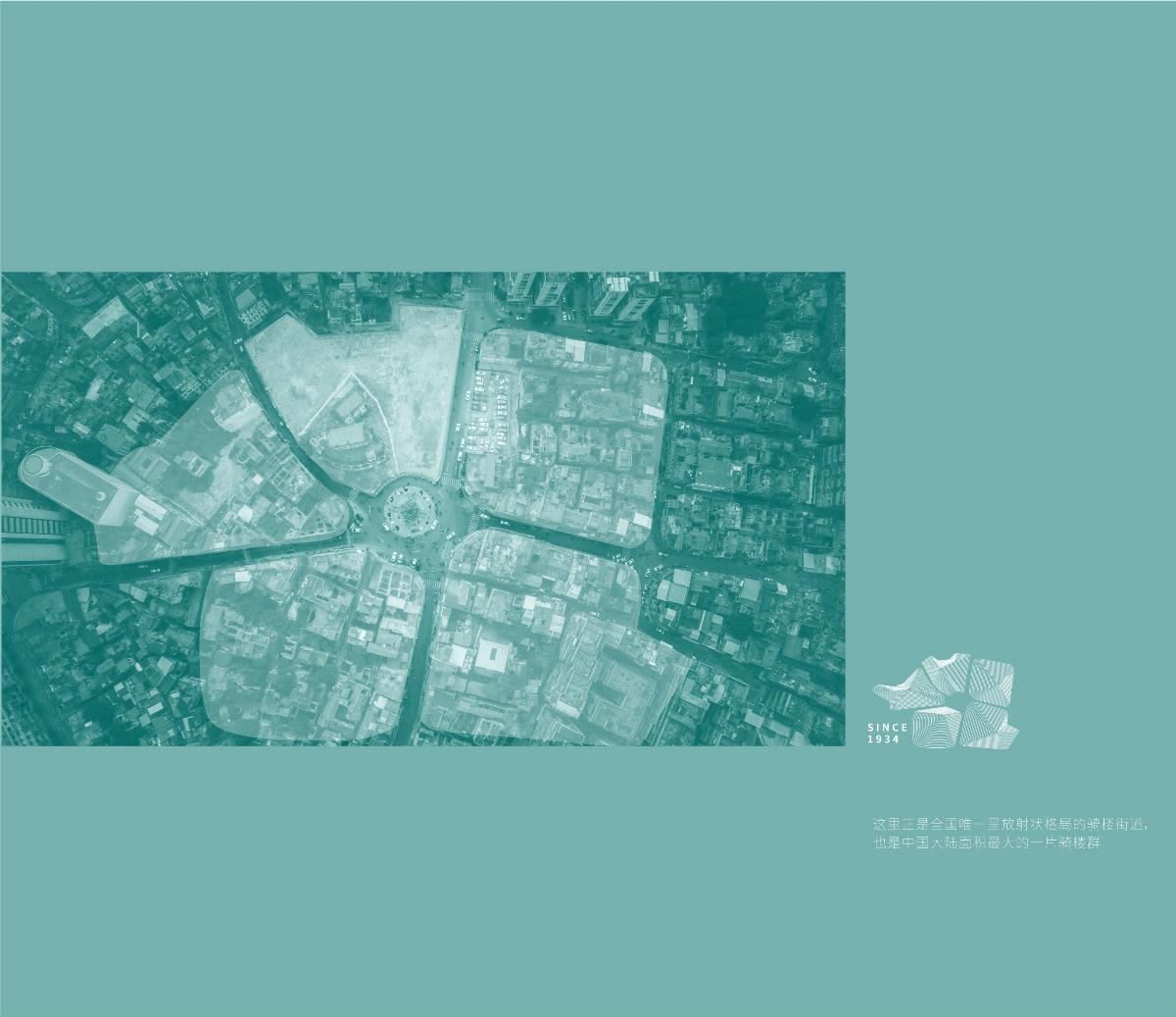 汕頭小公園開埠區的設計實驗