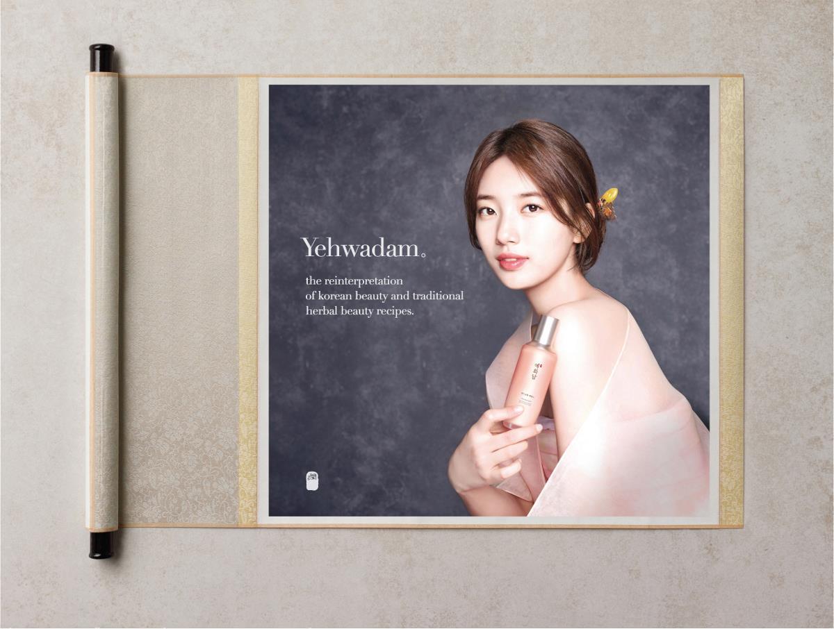 Yehwadam 产品包装设计