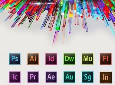 Adobe CC 2017 大师版 最新更新7.5