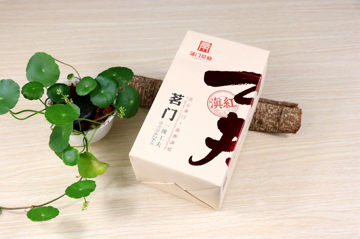 茶有  中国工夫