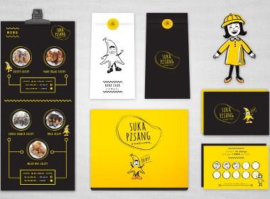 Suka Pisang概念小吃店品牌形象设计