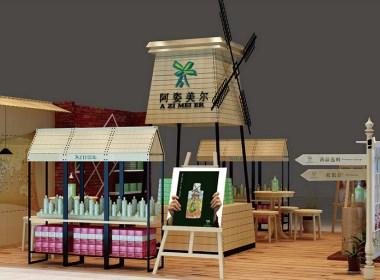 阿姿美尔——东特创意北京品牌设计(郑州分公司)