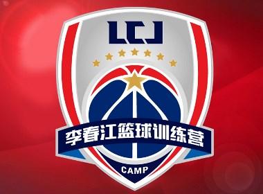 知行天下出品:李春江篮球品牌 CBA七冠教头品牌视觉形象