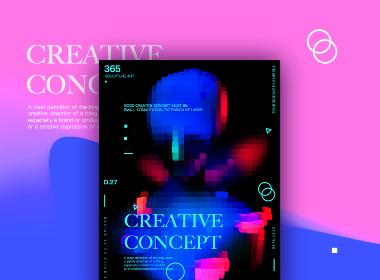 叁月集-Concept Poster Design