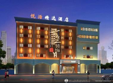 《悦活主题酒店》古兰装饰原创设计——成都专业主题酒店设计