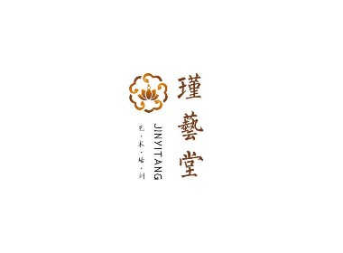 瑾艺堂艺术培训品牌标志设计 | 华慕品牌设计
