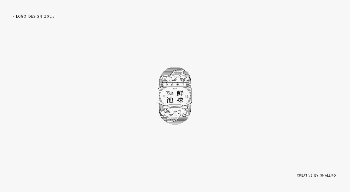 陌丨作品小集5.5