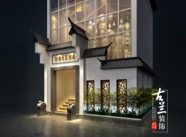 《伯威天美酒店》古兰装饰原创设计——成都专业酒店设计公司