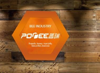 普瑞蜂品——东特创意北京品牌设计郑州分公司