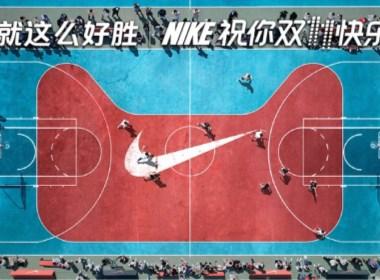 2017天猫双11广告震撼出街