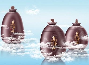 梵净山翠峰茶-茶叶包装设计