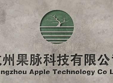 杭州果脉科技有限公司(已注册使用)