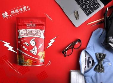 恰味滋休闲食品锅巴零食品牌包装西安厚启设计