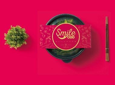 爱笑饭——互联网餐饮logo设计