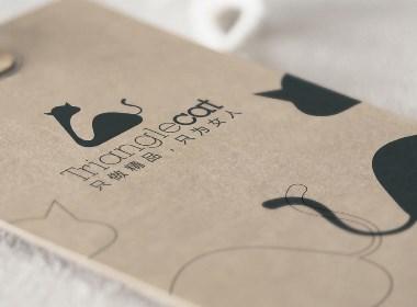"""""""三角猫""""服装品牌LOGO设计"""