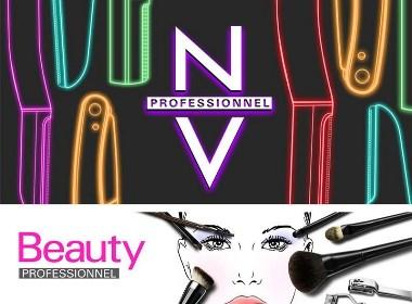 彩妆工具品牌包装设计