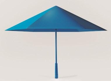 Sa Umbrella