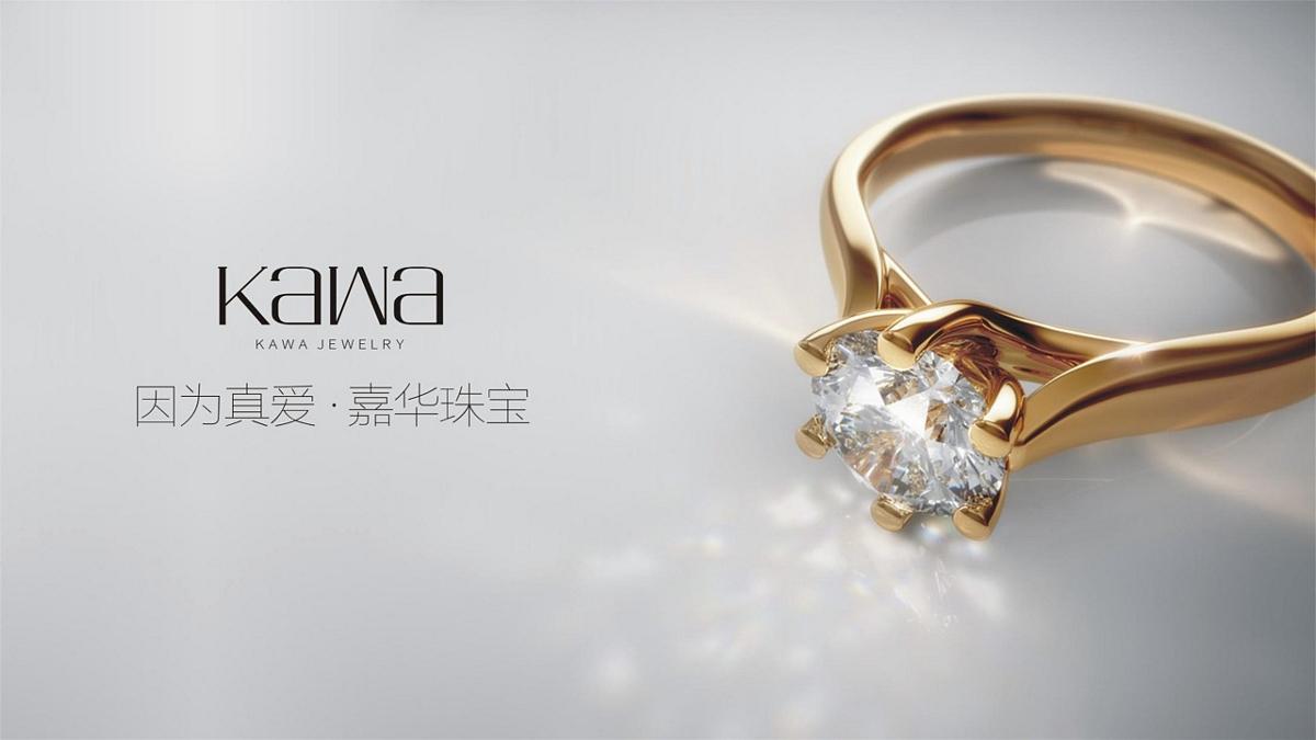 嘉华珠宝logo