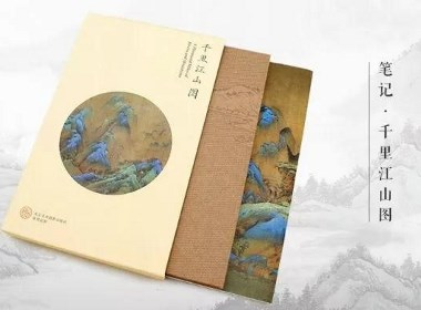 西安格调彩绘艺术中心|北宋少年18岁作画,你不服不行!