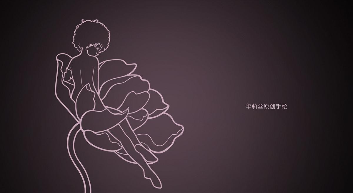 华莉丝-红酒包装 插画包装