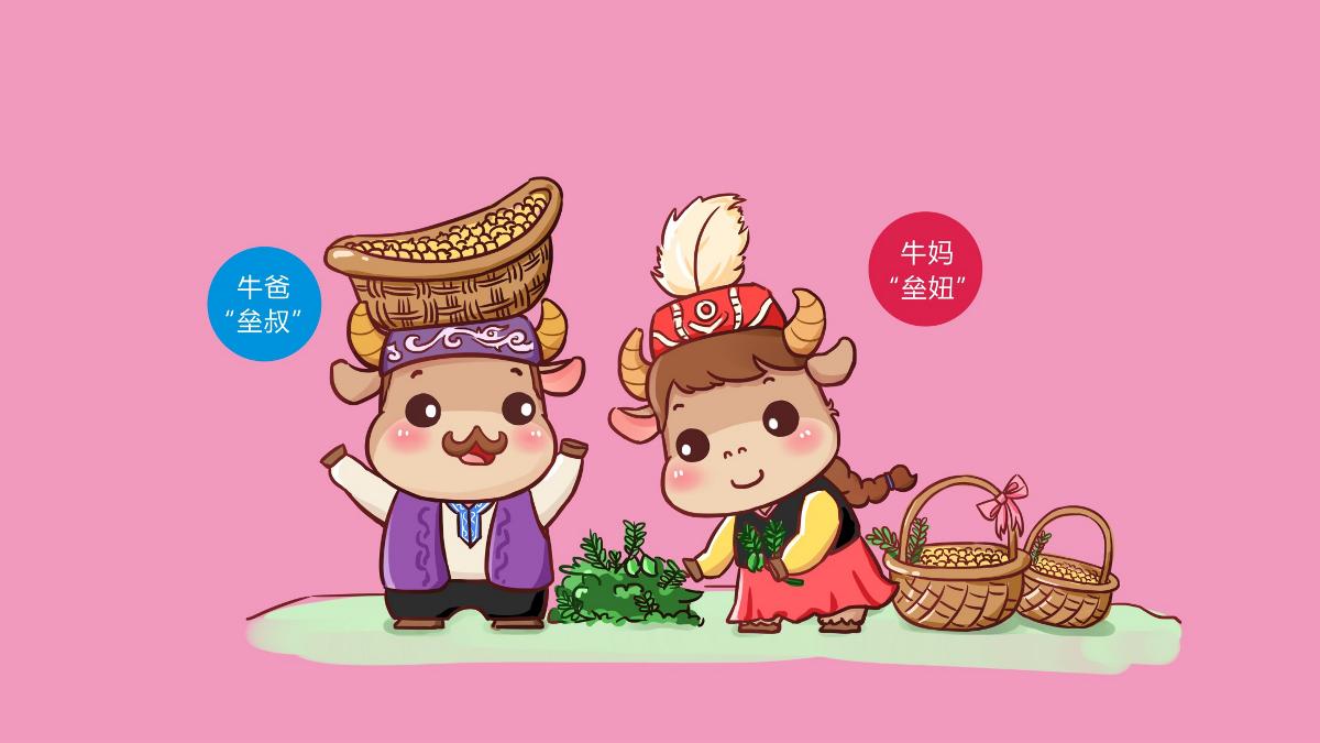 牛羊肉礼盒插画包装-卡通形象