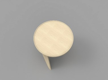 Tai Chi | coffee table