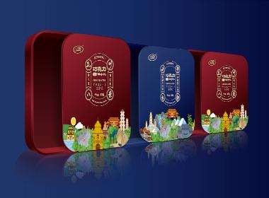 岩上制造——云南旅游巧克力包装设计
